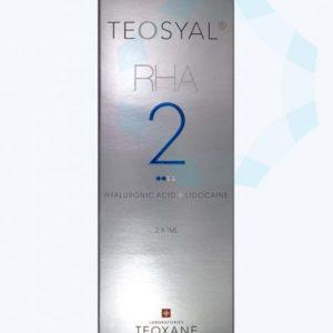 Buy TEOSYAL® RHA2 online